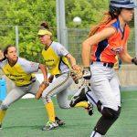Dridma Rivas queda apeado de la Copa de la Reina y CBS Rivas jugará los Play Off de la División de Honor